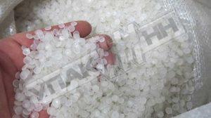 Вторичные гранулы из полиэтелена